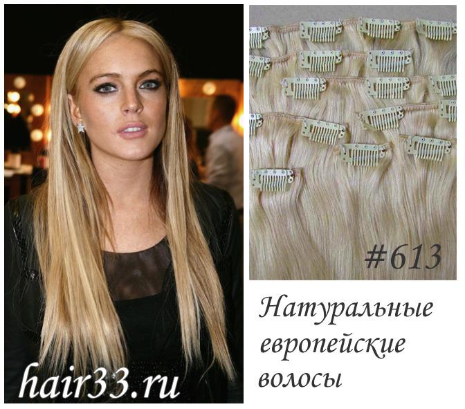 Натуральные волосы русые волосы фото